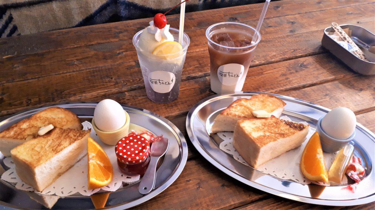 間借りカフェ喫茶ちんどんのモーニングとクリームソーダ