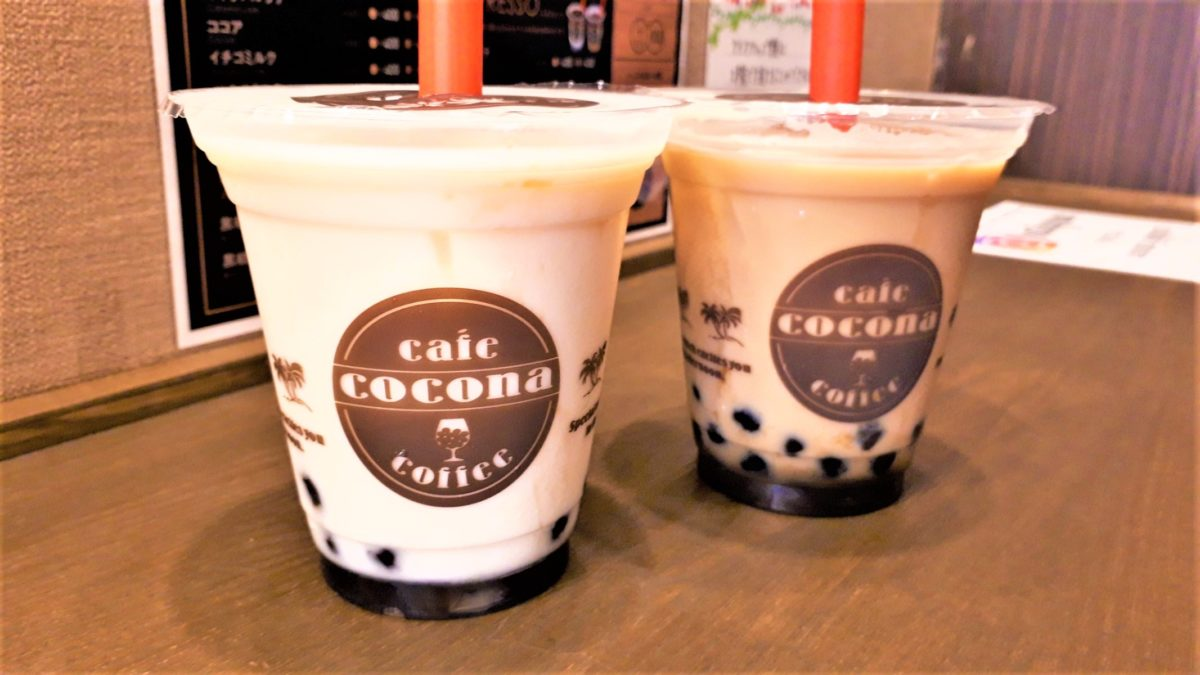 【レビュー】札幌タピオカ『TAPIOKA CAFE cocona(タピオカカフェココナ)』~本格エスプレッソと楽しむタピオカを広めのイートインで♪【南1西5】
