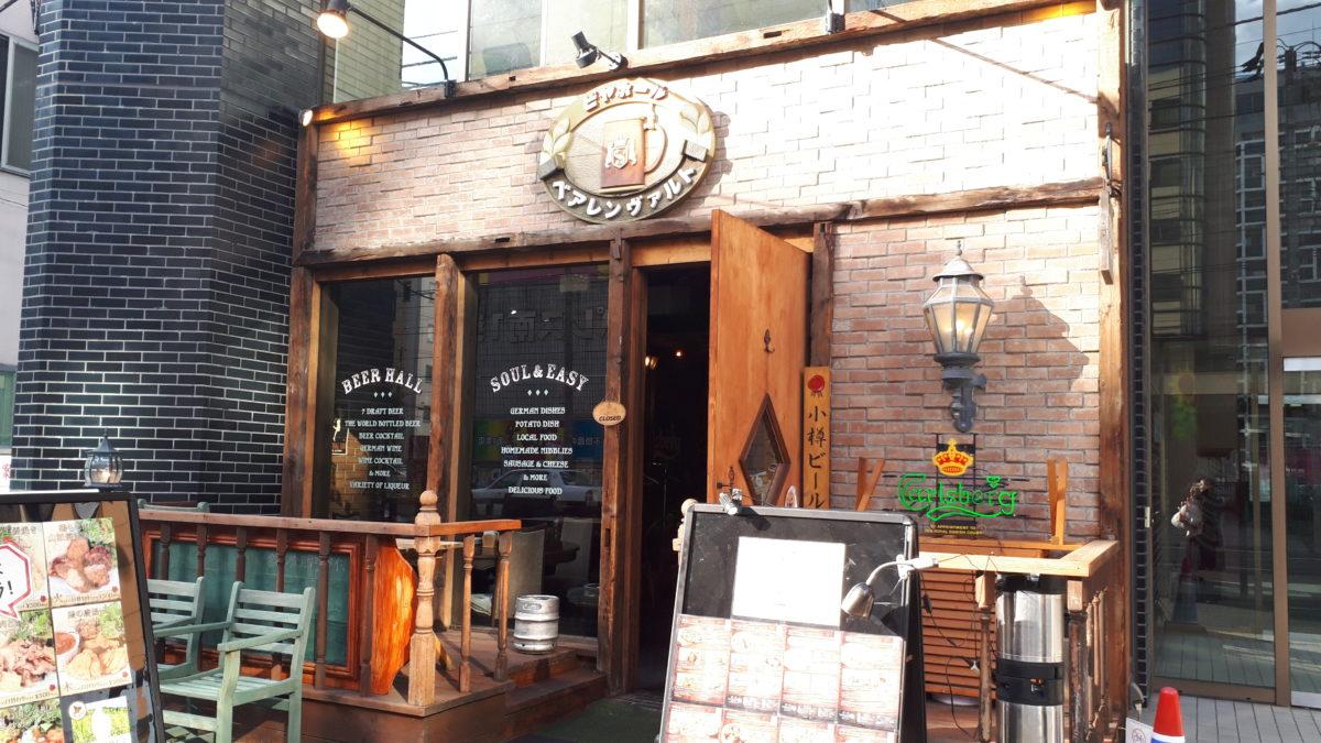 ランチパスポート札幌ベアレンヴァルト南1条店外観