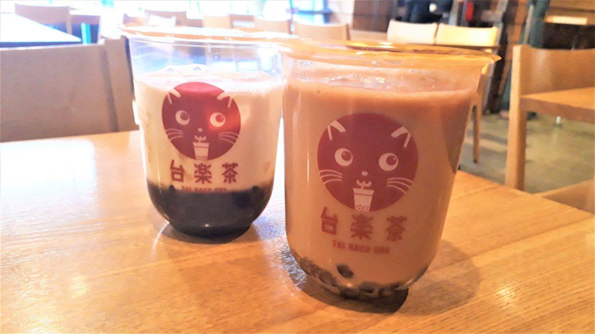 台楽茶の沖縄黒糖ミルクとアッサム紅茶ミルクティー