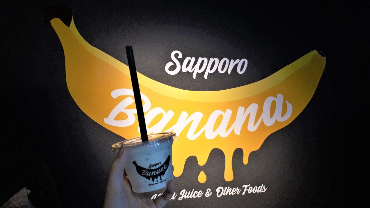 バナナジュース専門店札幌バナナの口コミレビュー