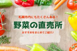 【レビュー】札幌カフェ『oj珈琲 食べ物屋cafe×タニタカフェ』~カフェなのにご飯に大満足♪北海道で唯一!タニタコラボメニューを楽しめます♪【月寒】