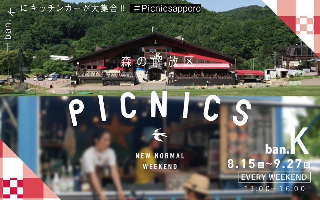 PICNICS ピクニクス