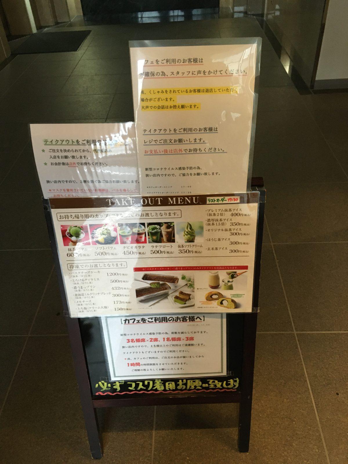 北 時間 1 札幌 天気 区