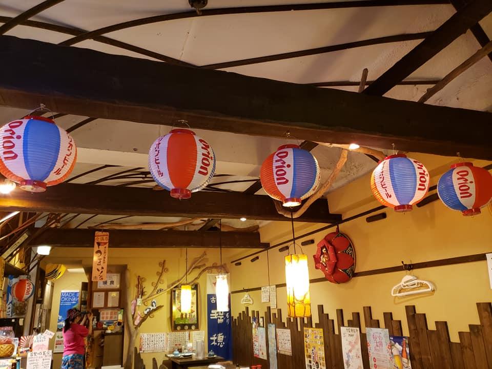 もいわ太陽食堂 札幌 沖縄料理