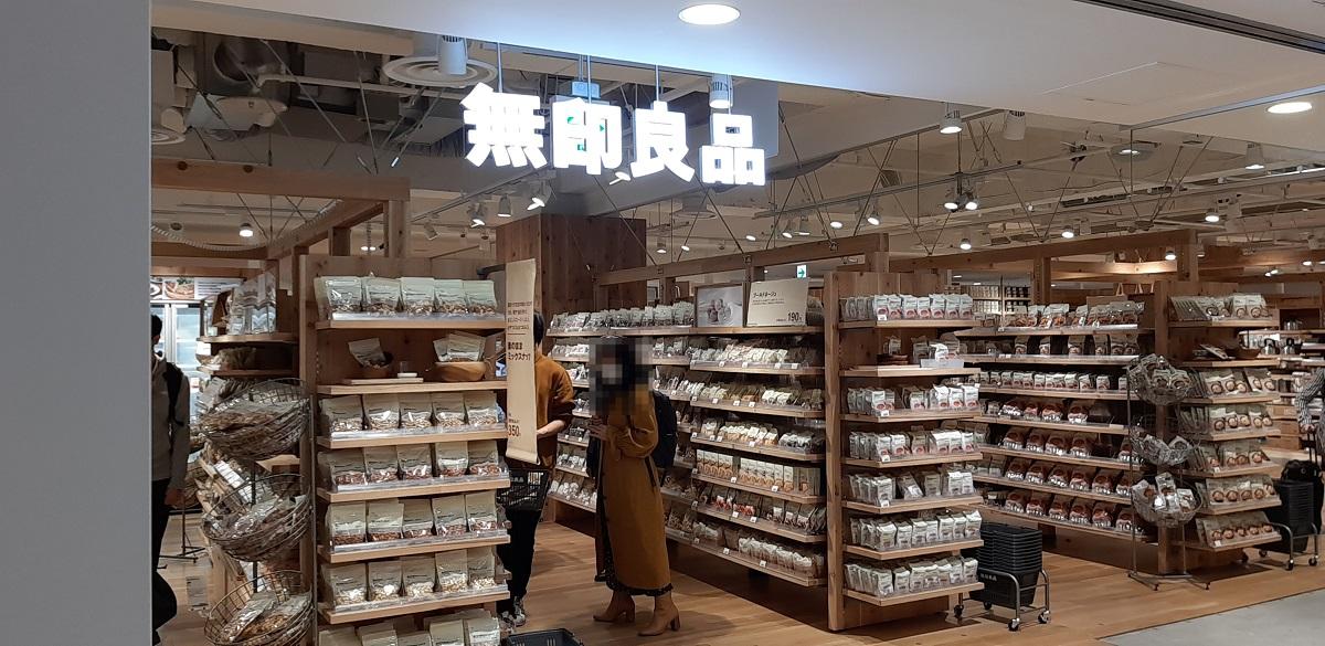 無印良品札幌パルコ店