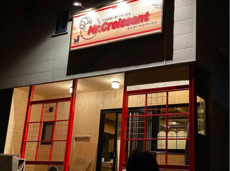 クロワッサン専門店「Mr.Croissantミスタークロワッサン」ミスクロ店舗外観